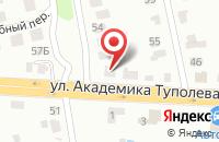 Схема проезда до компании Летно-исследовательский институт им. М.М. Громова в Жуковском