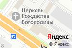 Схема проезда до компании Мировые судьи Центрального района в Твери