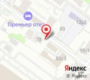 Стройматериалы на Московской
