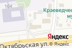 Схема проезда до компании Пожарная часть №36 Октябрьского района в Прямицыно