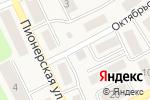 Схема проезда до компании Престиж в Товарково