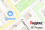 Схема проезда до компании Репка в Товарково