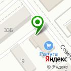 Местоположение компании Арсенал Рыболова
