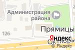 Схема проезда до компании Детская школа искусств Октябрьского района в Прямицыно