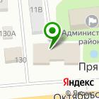 Местоположение компании Детская школа искусств Октябрьского района