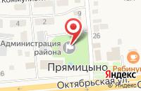 Схема проезда до компании ЗАГС Октябрьского района в Прямицыно