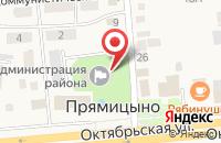 Схема проезда до компании Администрация Октябрьского района в Прямицыно