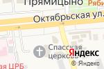 Схема проезда до компании Церковная лавка, Храм Нерукотворного Образа в Прямицыно