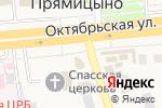 Схема проезда до компании ТД Курская птицефабрика в Прямицыно