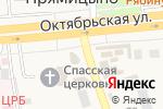 Схема проезда до компании Киоск по продаже мороженого в Прямицыно