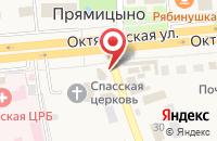 Схема проезда до компании IT-центр в Прямицыно