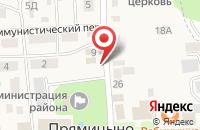 Схема проезда до компании Курская Фармация в Прямицыно