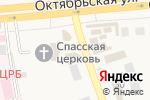 Схема проезда до компании 1000 мелочей в Прямицыно