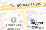 Схема проезда до компании Аист в Прямицыно