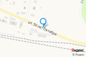 Снять четырехкомнатную квартиру в Волоколамске Московская область, улица 50 лет Октября