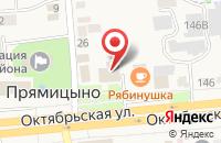Схема проезда до компании Курскатомэнергосбыт в Прямицыно