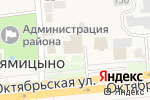 Схема проезда до компании Юридическая компания в Прямицыно