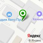 Местоположение компании Баско Авто