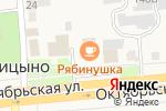 Схема проезда до компании Ветеринарная аптека в Прямицыно