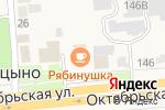Схема проезда до компании Рябинушка в Прямицыно