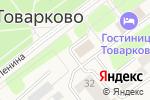 Схема проезда до компании Egonet в Товарково