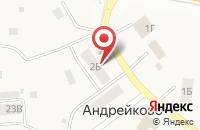 Схема проезда до компании Vlad-tver.ru в Андрейково
