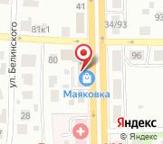 Банкомат Мособлбанк