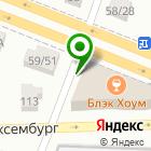 Местоположение компании Фрукт