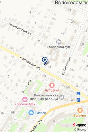 ТФ ВОЛПРОДТОРГ на карте Волоколамска