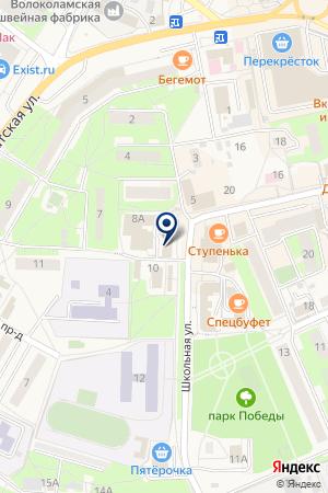 ПРОДОВОЛЬСТВЕННЫЙ МАГАЗИН МЕРКУРИЙ на карте Волоколамска