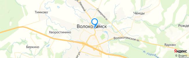 город Волоколамск