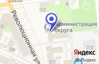 Схема проезда до компании РЕДАКЦИЯ ОБЩЕСТВЕННО-ПОЛИТИЧЕСКАЯ ГАЗЕТА в Волоколамске