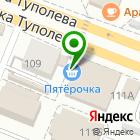 Местоположение компании Тверской купец