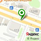 Местоположение компании Русский Ланч