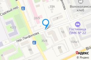 Сдается однокомнатная квартира в Волоколамске Московская область, переулок Панфилова д 10а