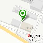 Местоположение компании Тверской завод ячеистого бетона