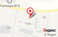 Схема проезда до компании Арт-Сервис в Дружном