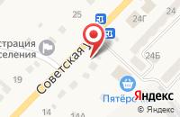 Схема проезда до компании Пятёрочка в Знаменке
