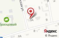 Схема проезда до компании МБУК в Образцово