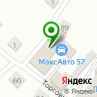 Местоположение компании Автокомплекс