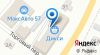 Компания Магазин №54 на карте