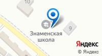 Компания Знаменская средняя общеобразовательная школа Орловского района на карте