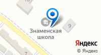 Компания Знаменская средняя общеобразовательная школа Орловского района с дошкольным отделением на карте