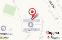 Схема проезда до компании Центр детского творчества Орловского района Орловской области в Знаменке