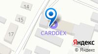 Компания БелАгро-Сервис на карте