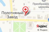 Схема проезда до компании Агентство недвижимости в Полотняном Заводе