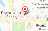 Схема проезда до компании Недвижимость Калужской губернии в Полотняном Заводе