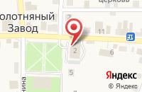 Схема проезда до компании Магнит в Полотняном Заводе