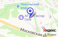 Схема проезда до компании РЕСТОРАН ПОДМОСКОВНЫЙ в Можайске