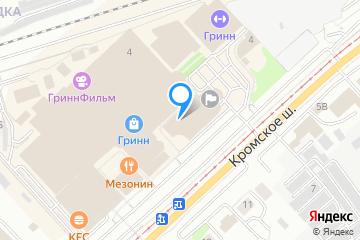 Афиша места Гриннфильм